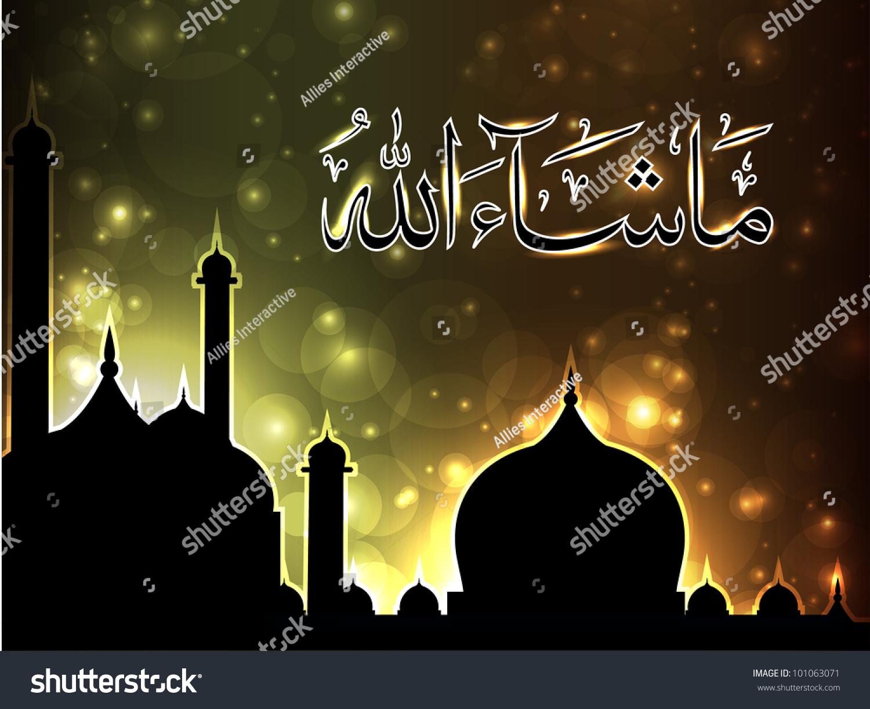 Masha Allah Hd Isalmic