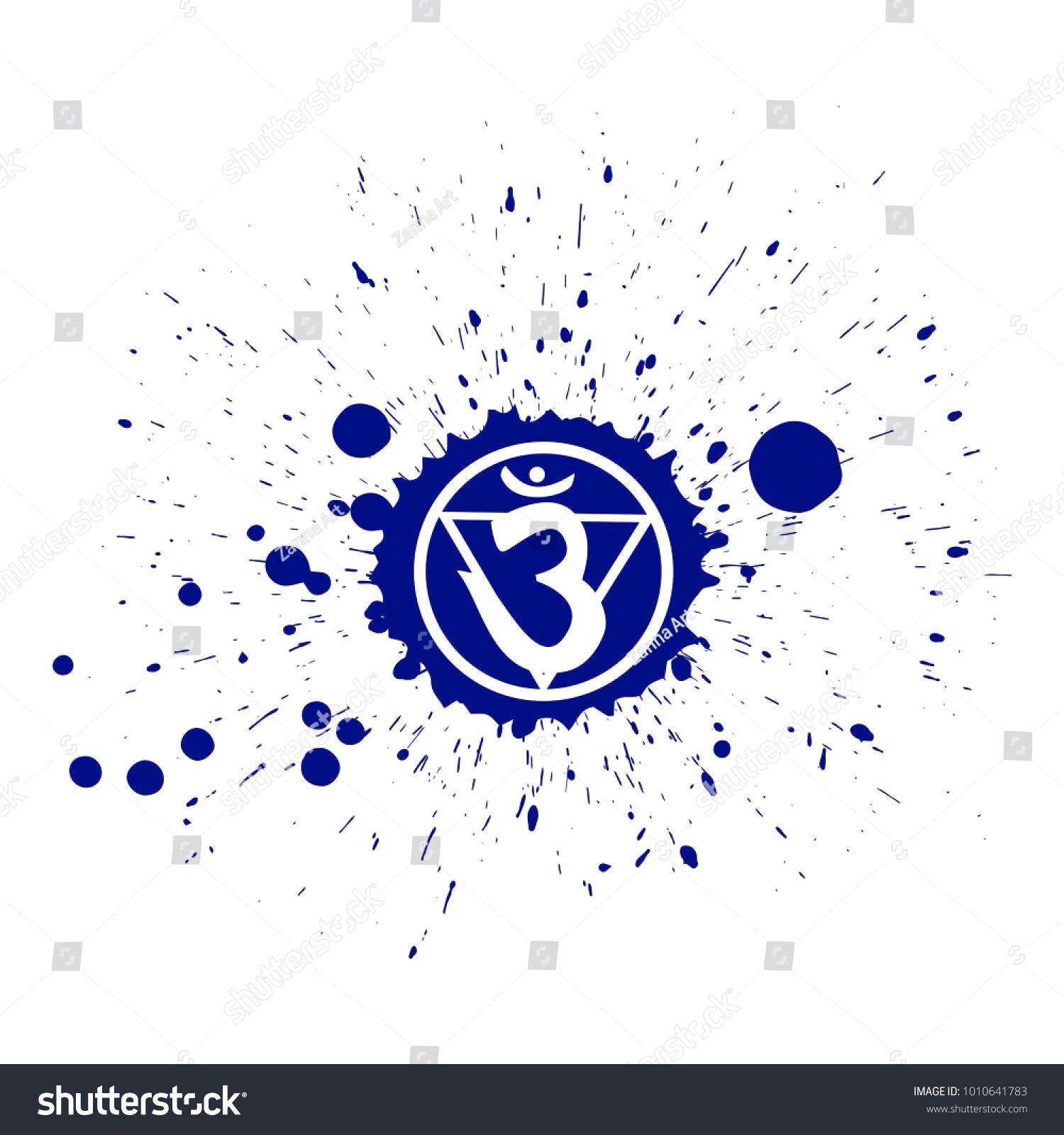 Ink Blot Ajna Chakra Symbol Vector Stock Vector 1010641783