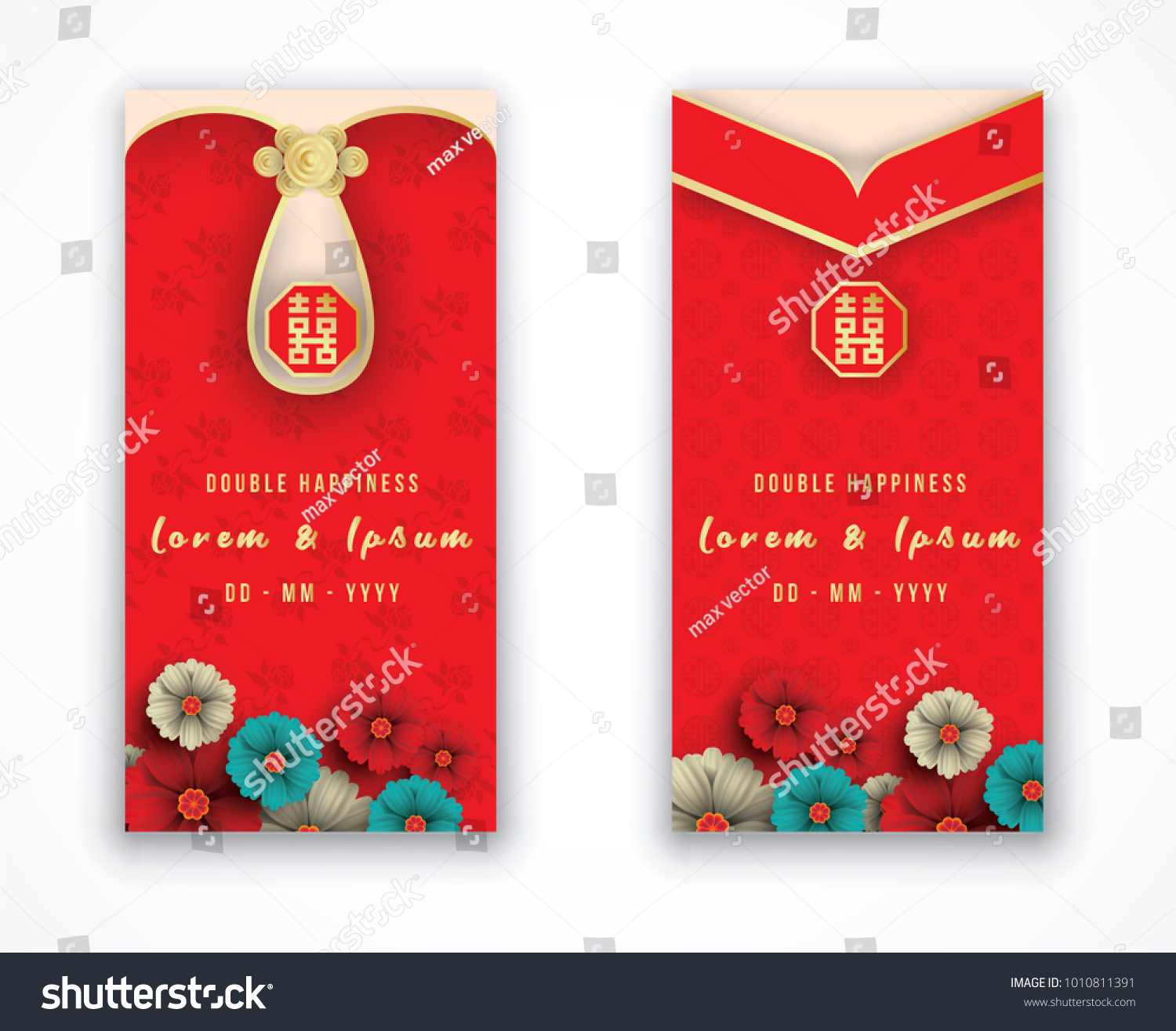 Traditional Invitation Card Template Chinese Wedding Stock Vector
