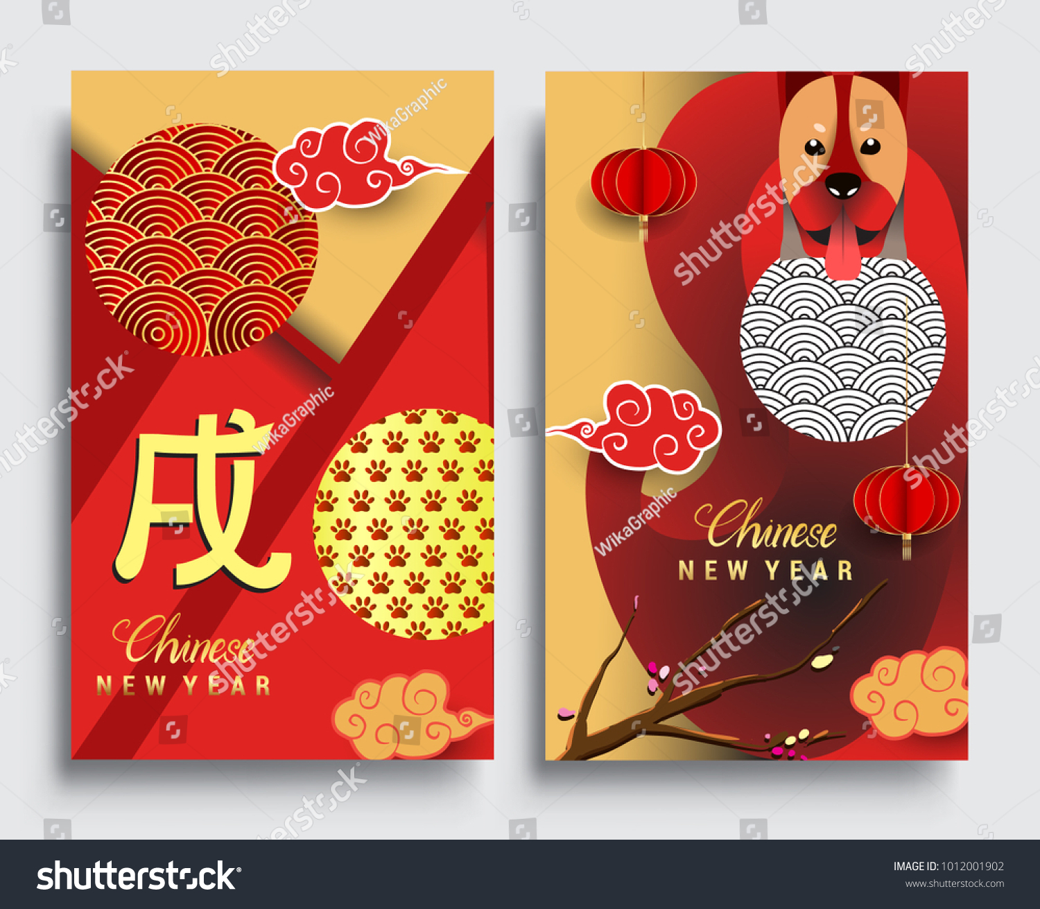 chinese new year 2018 vertical banners set vector illustration asian lantern clouds and