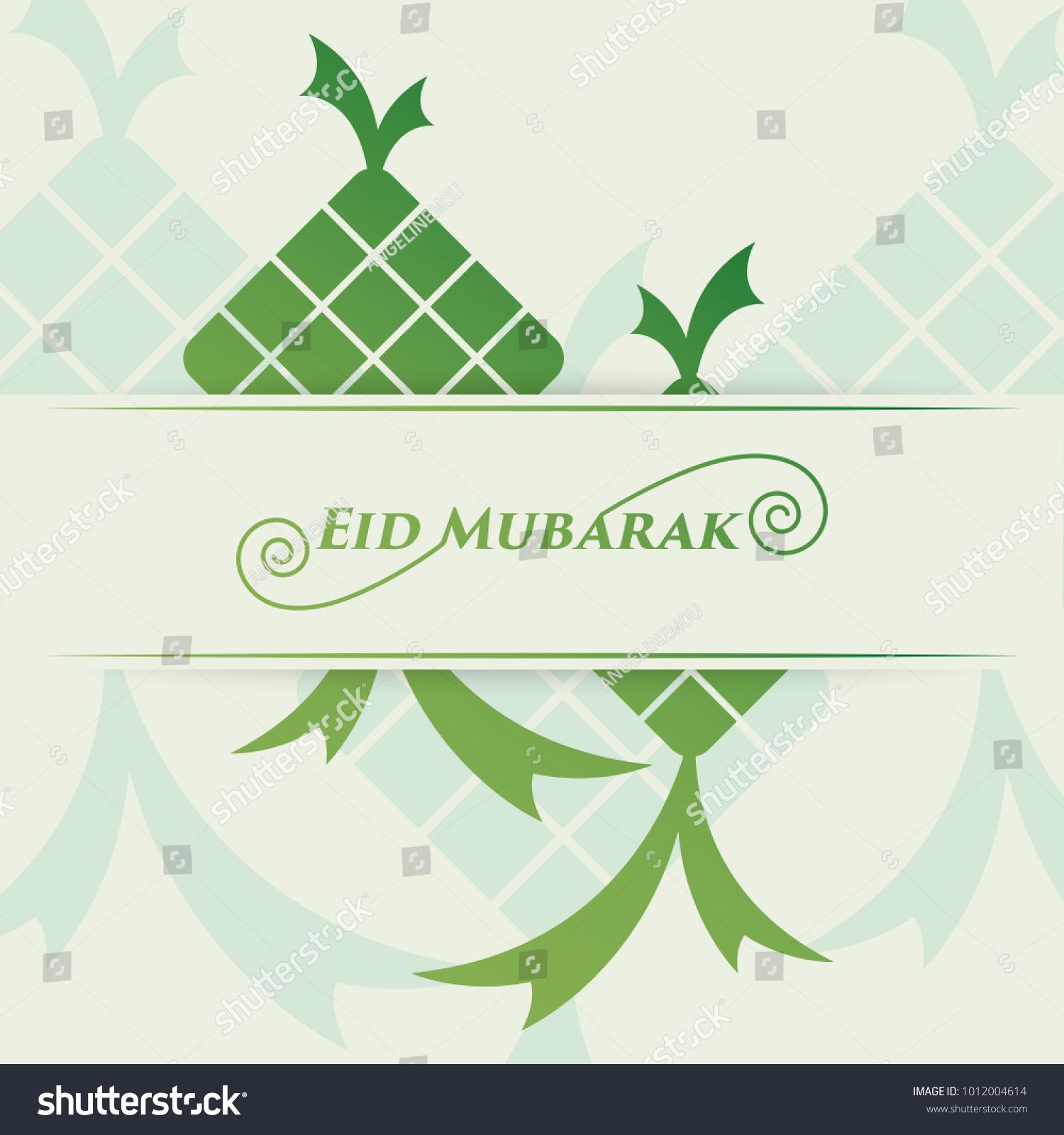 Eid mubarak islamic greeting card cover stock vector 1012004614 eid mubarak islamic greeting card cover stock vector 1012004614 shutterstock kristyandbryce Image collections