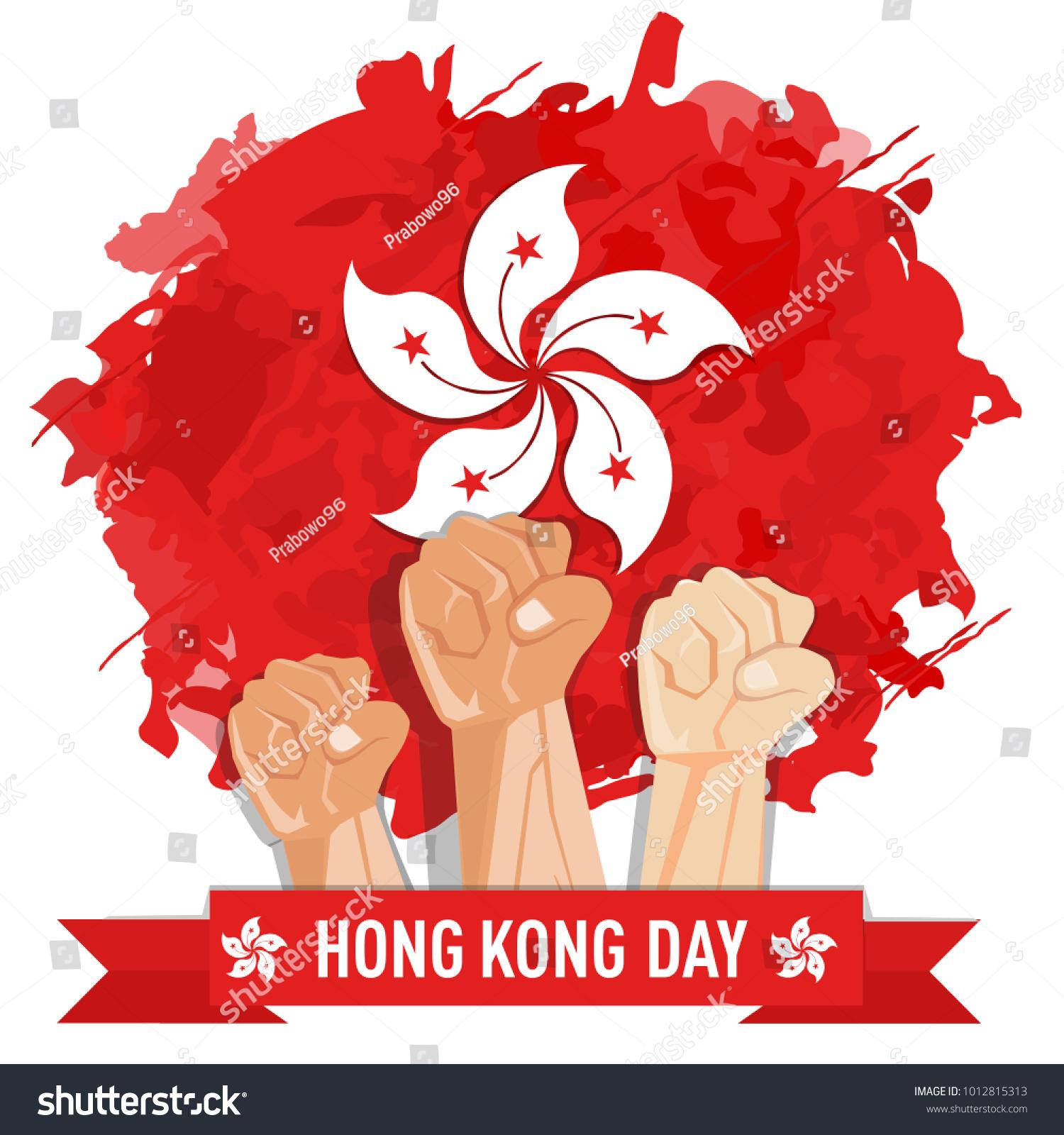 Hand Fist Arm Symbol National Awakening Stock Vector 1012815313