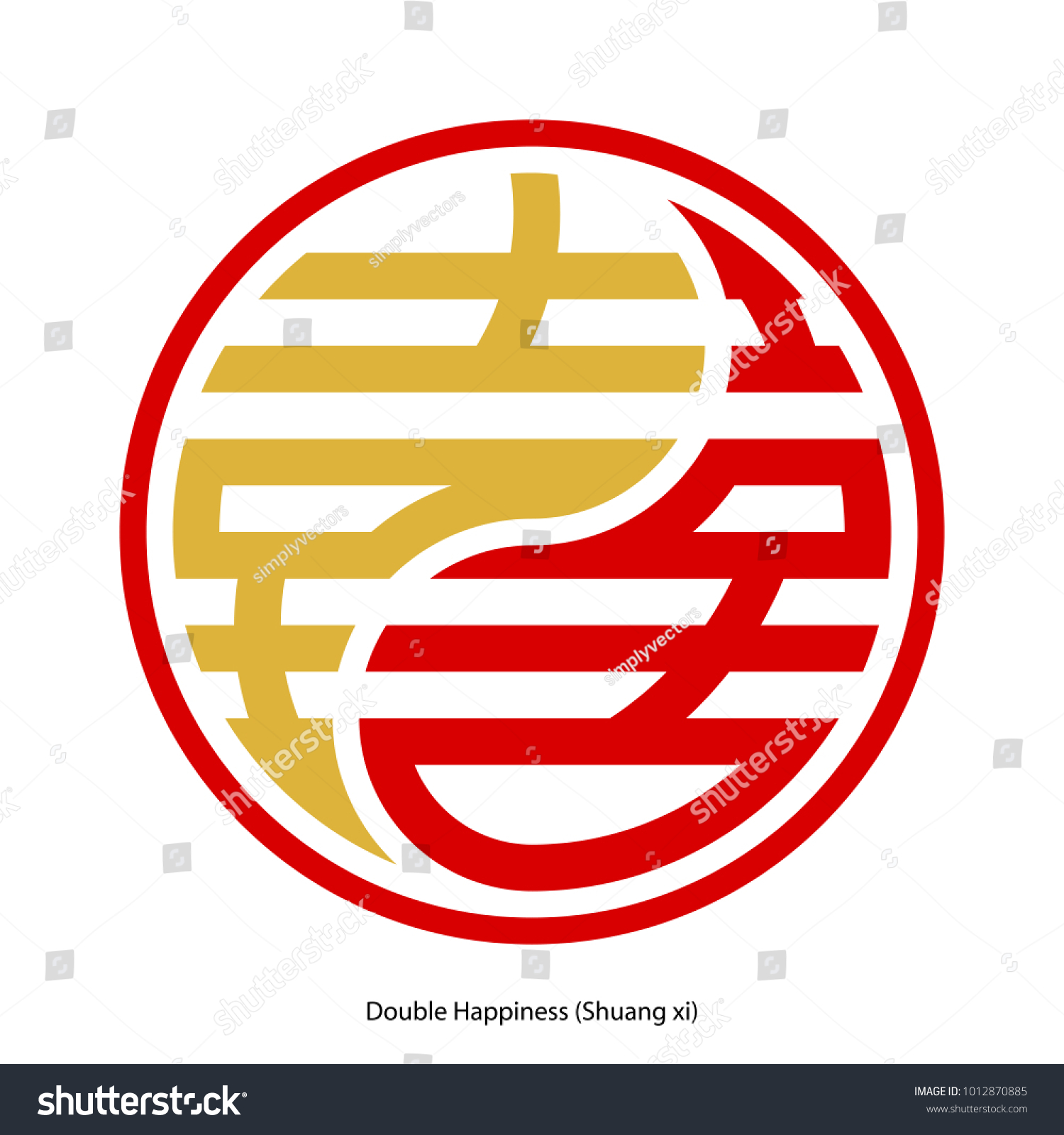Chinese Character Double Happiness Yin Yang Stock Vector Royalty