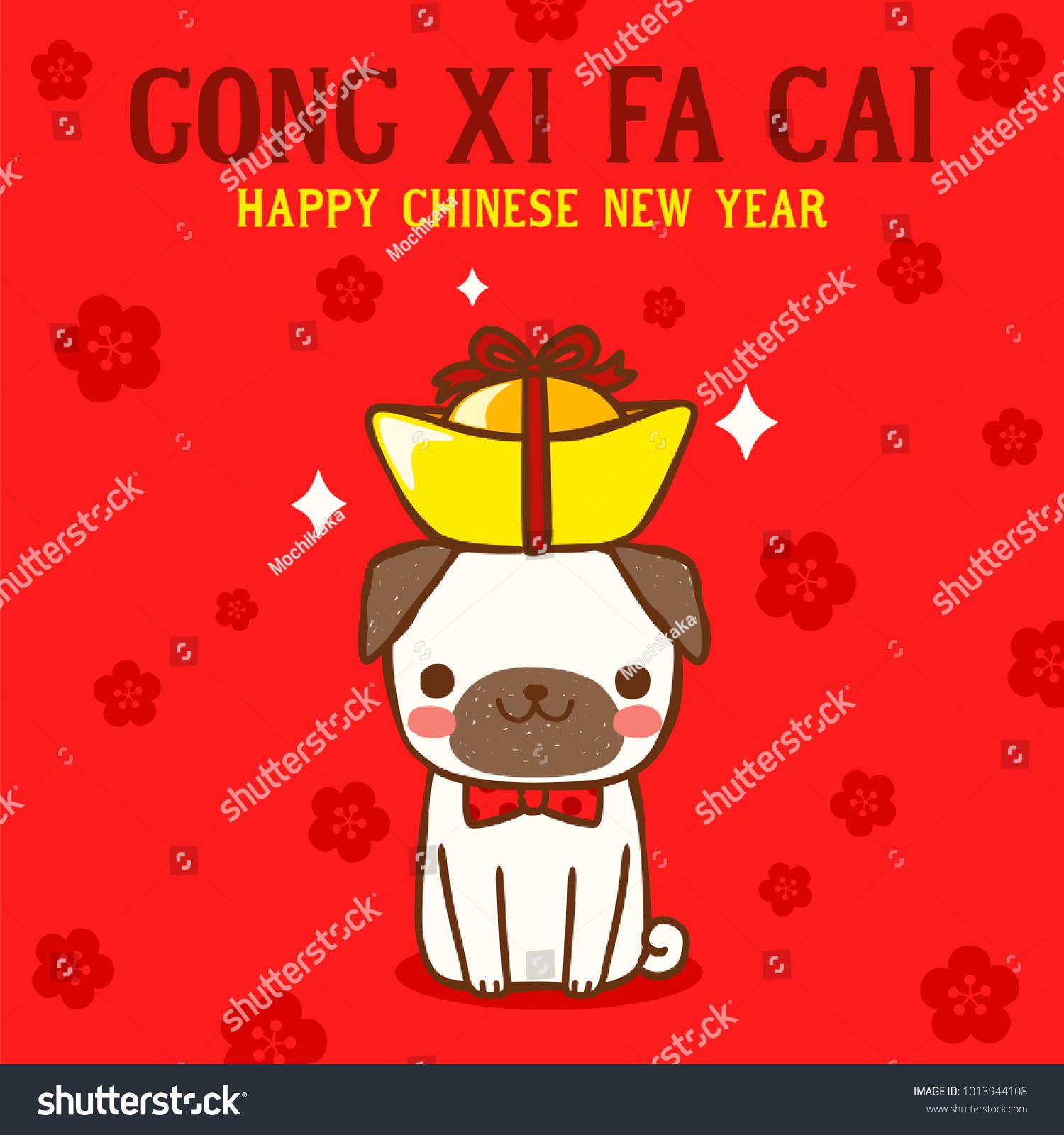 Happy Chinese New Year Cute Cartoon Stock Vector Royalty Free