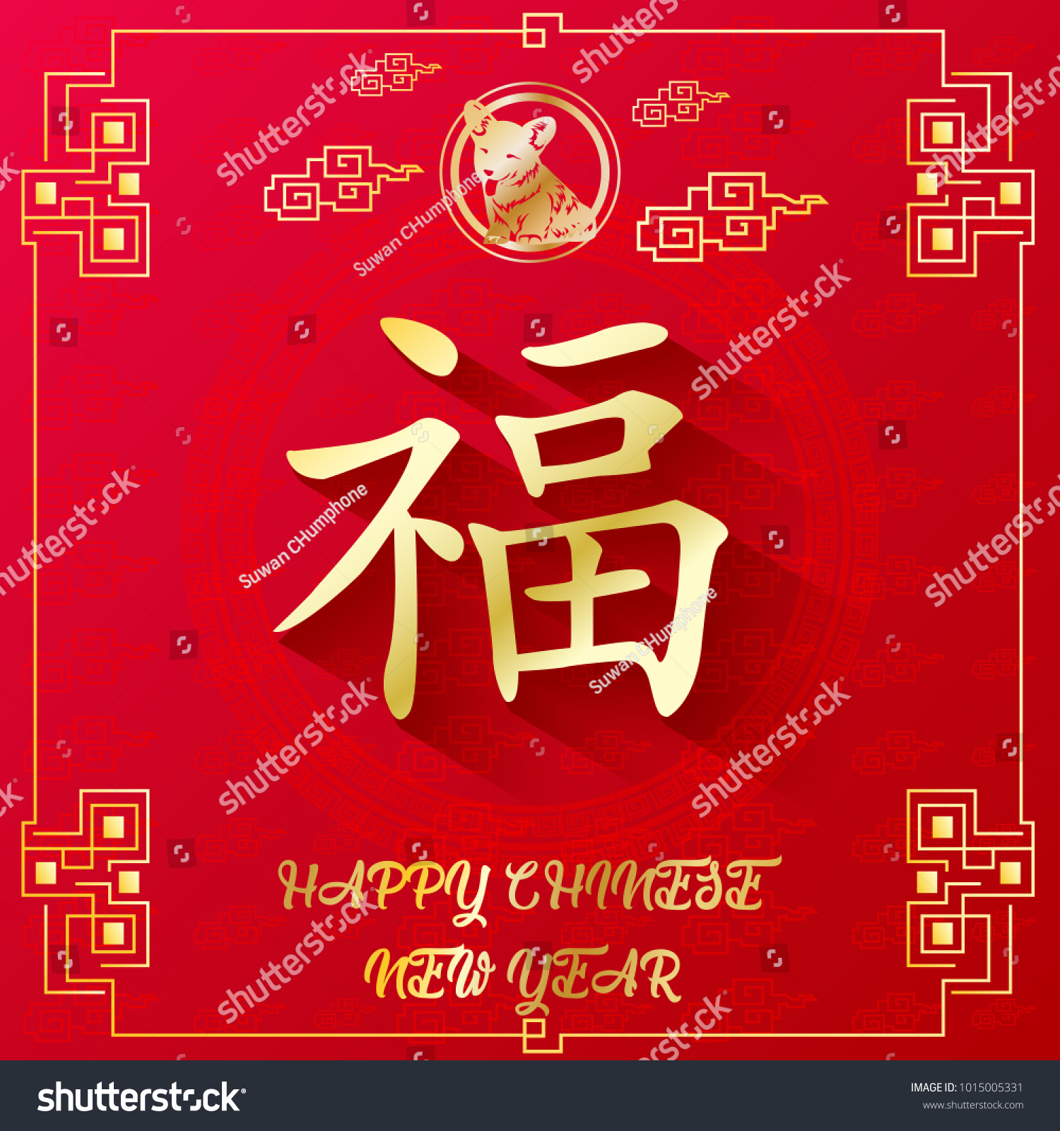 Greeting Card With Text Happy New Year In Traditional Chinese