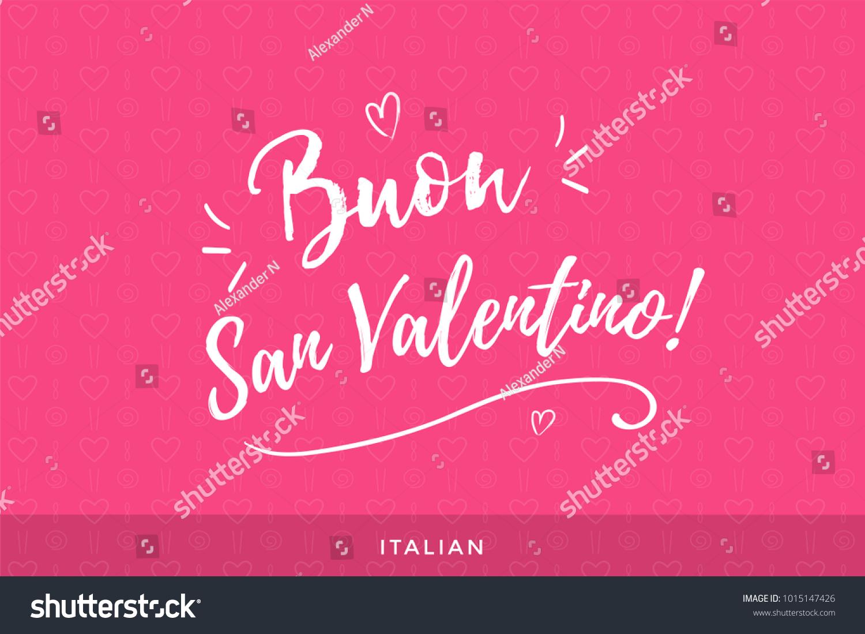 Valentines Day International Greeting Lettering Italian Stock Vector