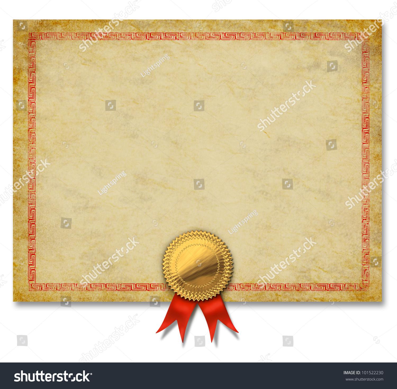 Blank Old Grunge Certificate Gold Crest Stock Illustration