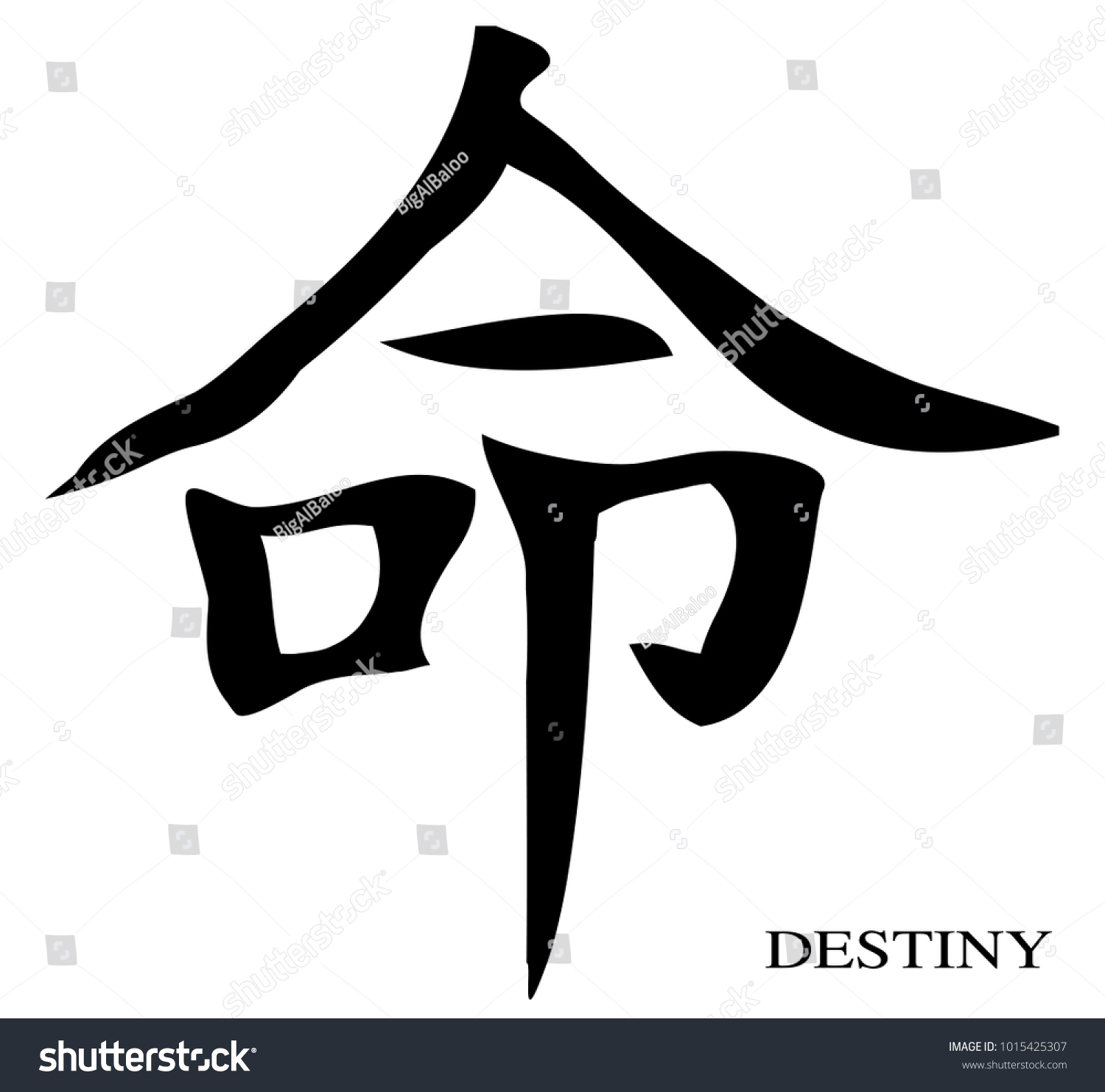 Chinese character destiny over white background stock illustration the chinese character for destiny over a white background buycottarizona