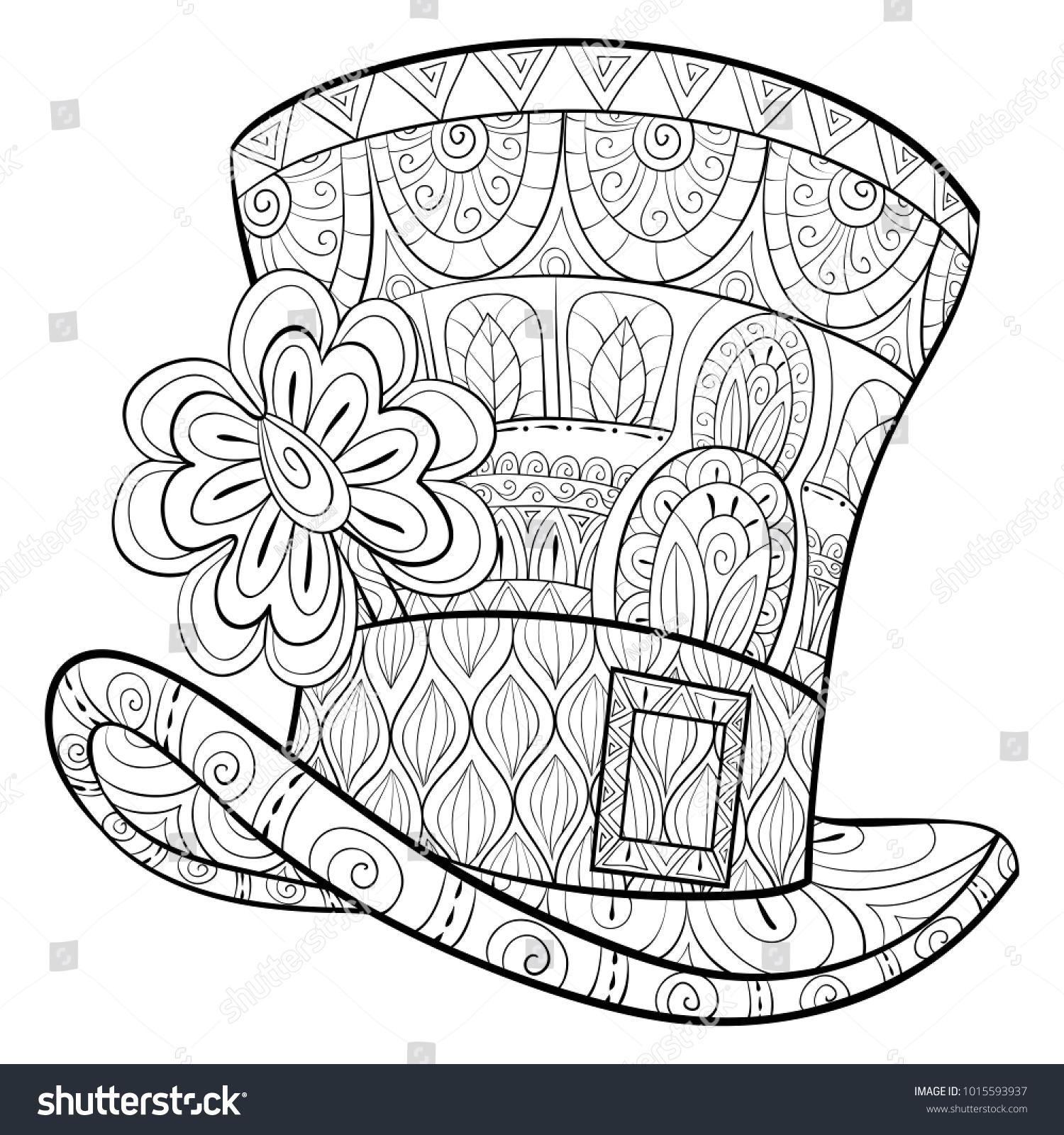 Adult Coloring Pagebook Saint Patrick Hat Stock Vector 1015593937 ...