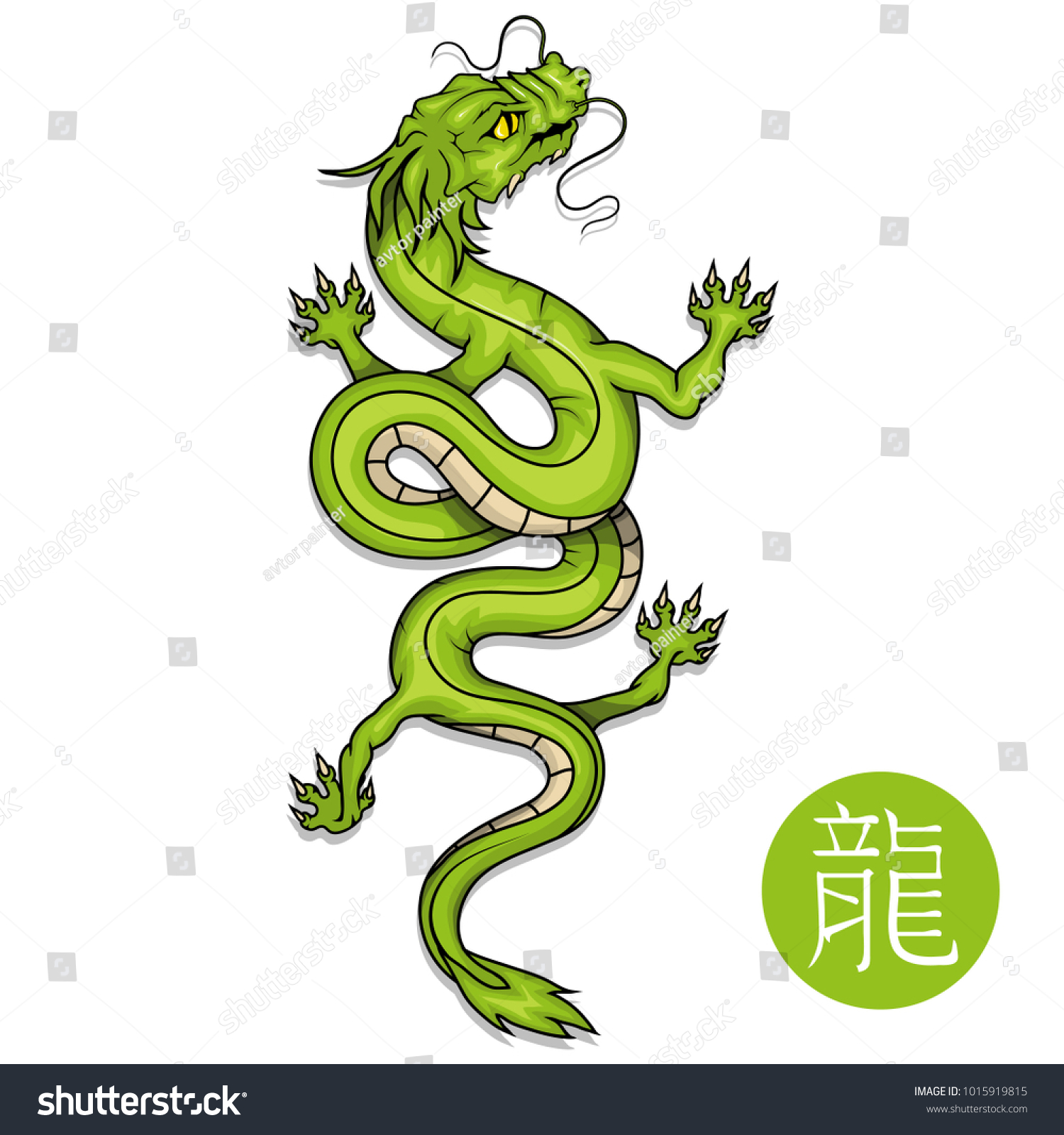 Dragon Symbol Of China Traditional Chinese Red Dragon Chinese