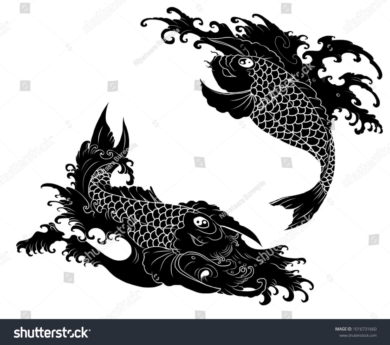 Koi Carp Fish Yin Yang Symbol Silhouette Stock Vector Royalty Free