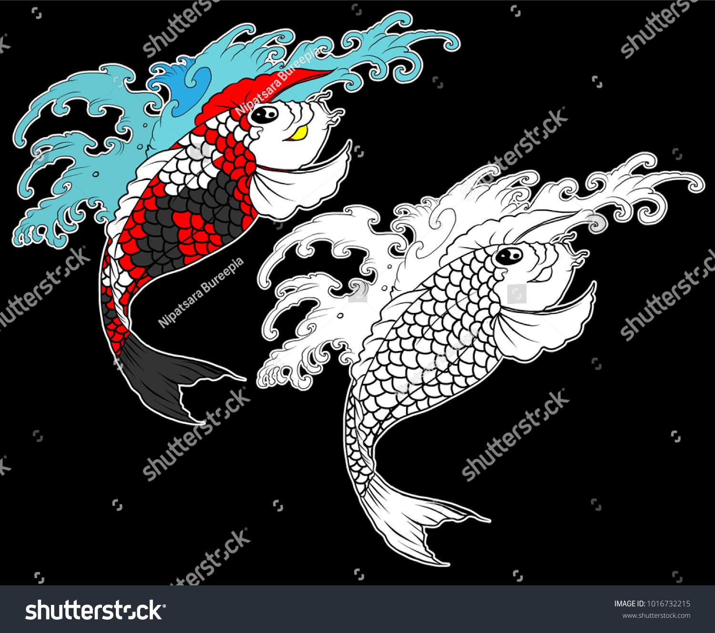 Koi Carp Fish Yin Yang Symbol Stock Vector Royalty Free 1016732215