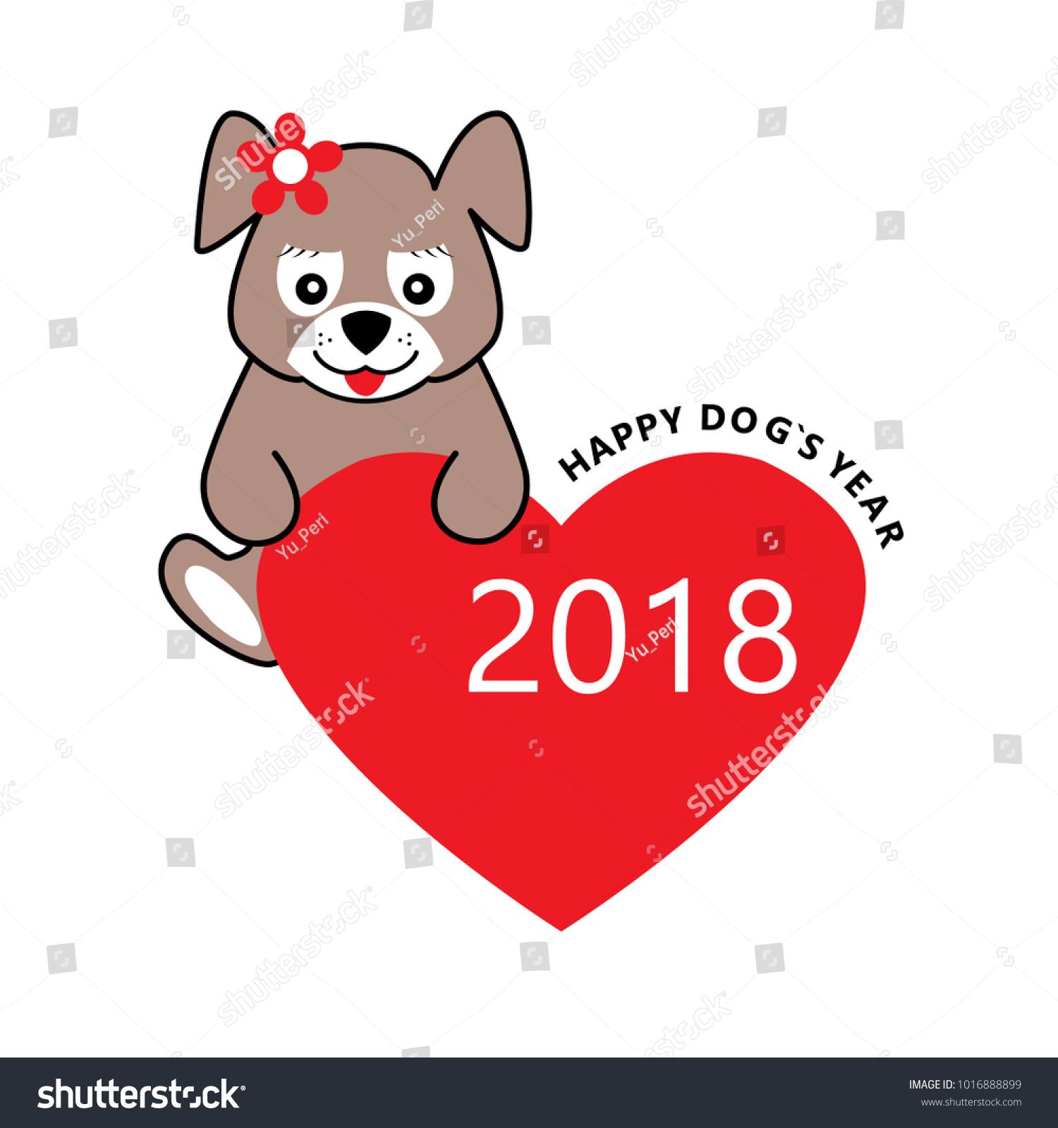 Puppy big heart vector valentines day stock vector 1016888899 puppy with big heart vector valentines day card dog symbol chinese new year 2018 buycottarizona
