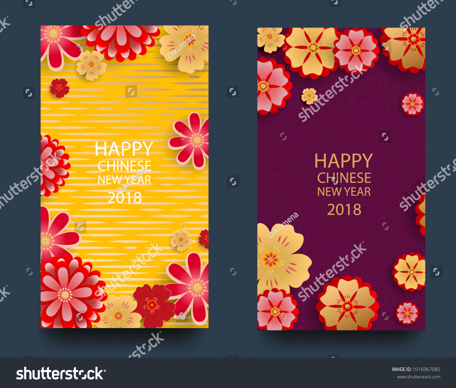 Happy New Year2018 Chinese New Year Greeting Card Two Sides Poster
