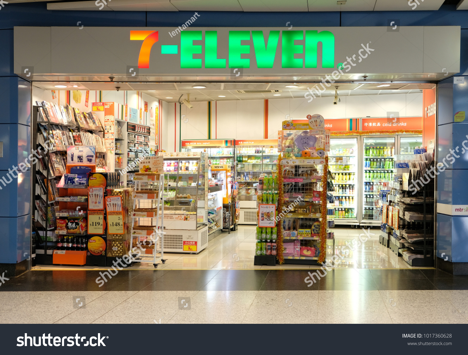 Hong Kong February 1 2018 7 Eleven Stock Photo Edit Now 1017360628