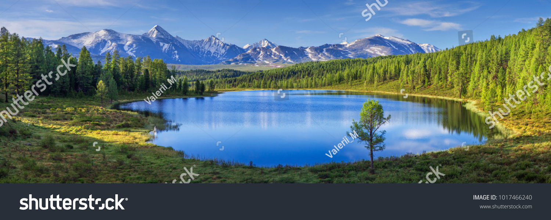 Mountain landscape, lake and mountain range, large panorama, Altai #1017466240