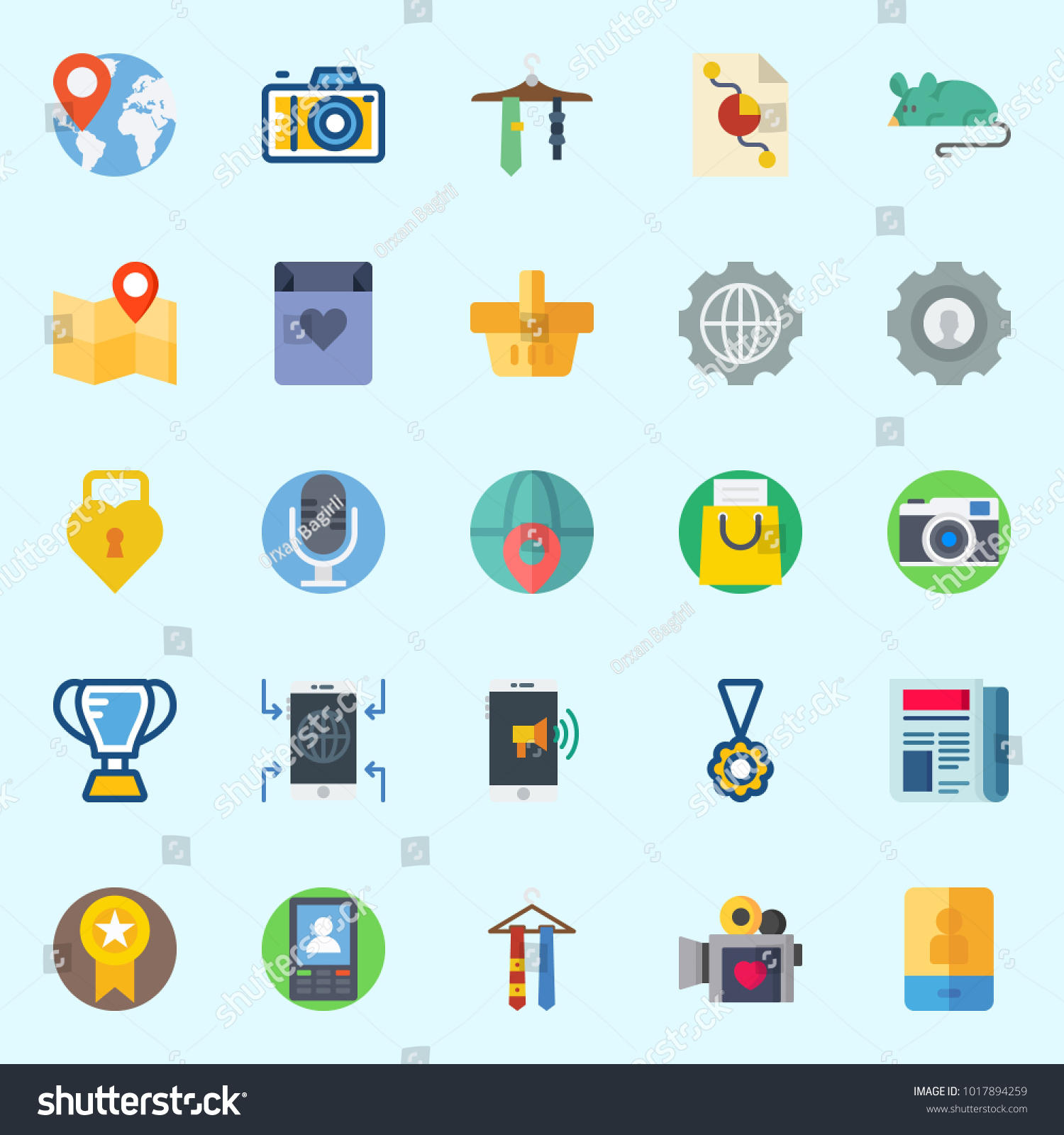 Icons about digital marketing pie chart stock vector 1017894259 icons about digital marketing with pie chart location shopping basket medal video nvjuhfo Image collections