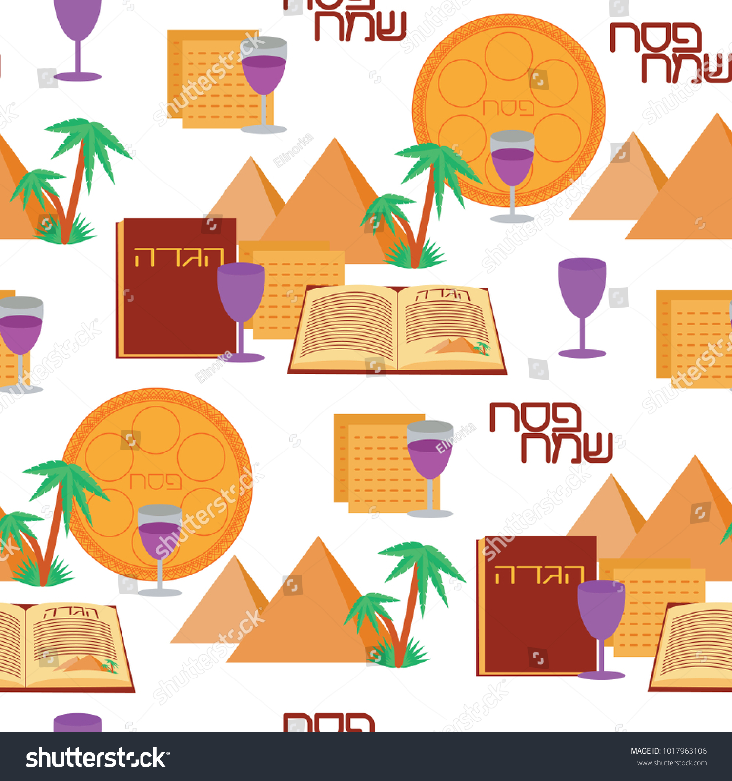 Passover Seamless Pattern Background Jewish Holiday Stock Vector Hd