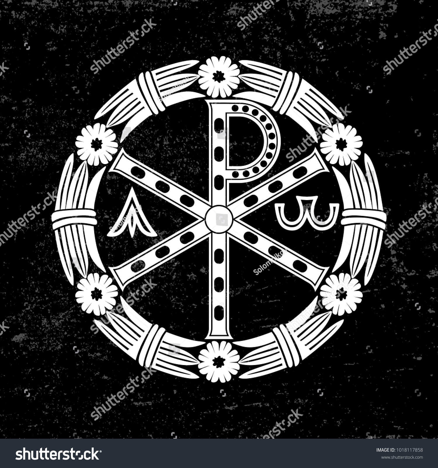 Ancient Christian Symbol Jesus Christ Alpha Stock Vector Royalty