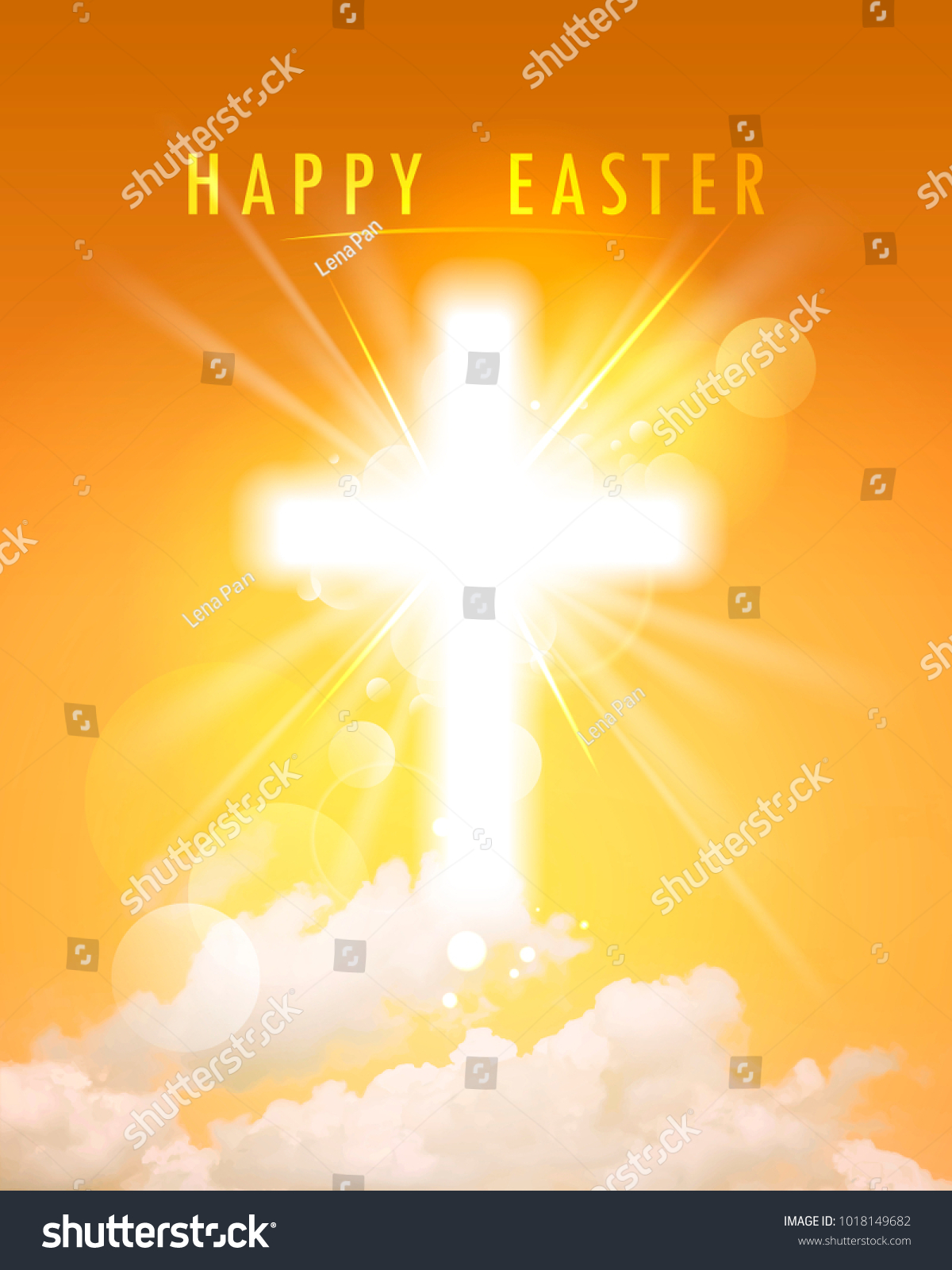 Happy Easter Religious Card Shining Cross Stock Vector Royalty Free
