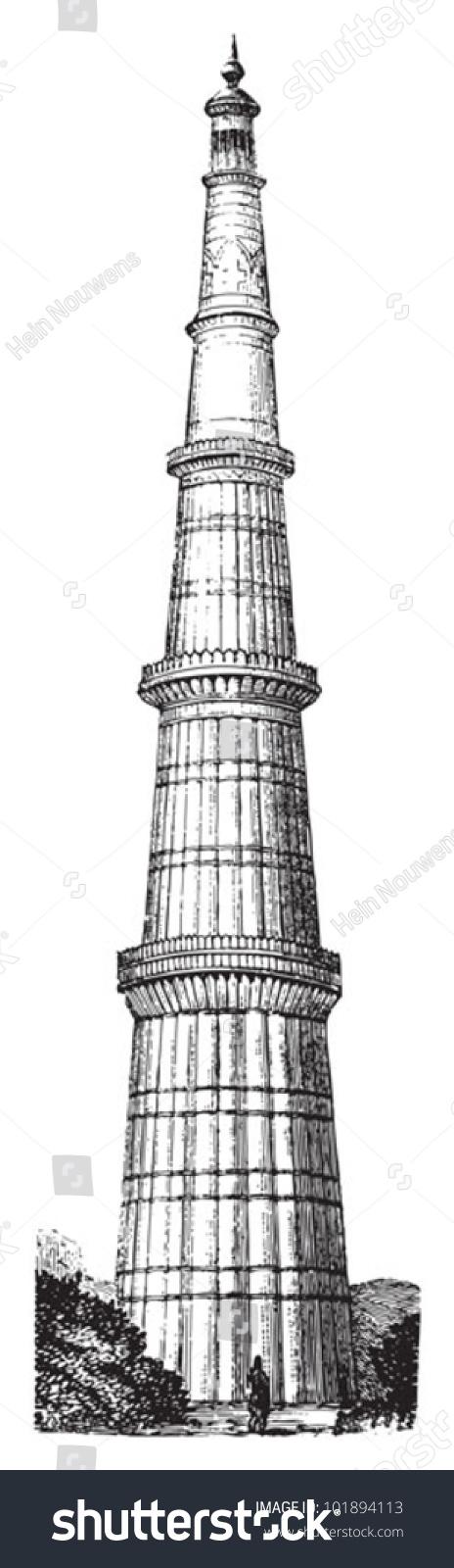 Line Drawing Of Qutub Minar : Colouring pages of qutub minar char free