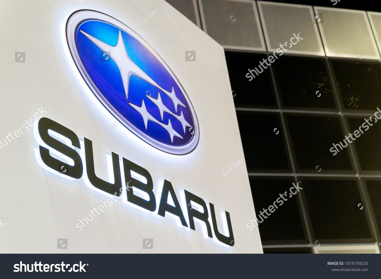 Singapore January 14 2018 Subaru Logo Stock Photo Edit Now