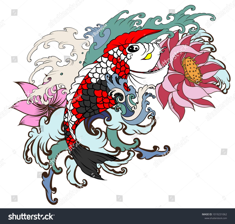 Hand Drawn Koi Fish Tattoo Japanese Koi Stock Vector Royalty Free