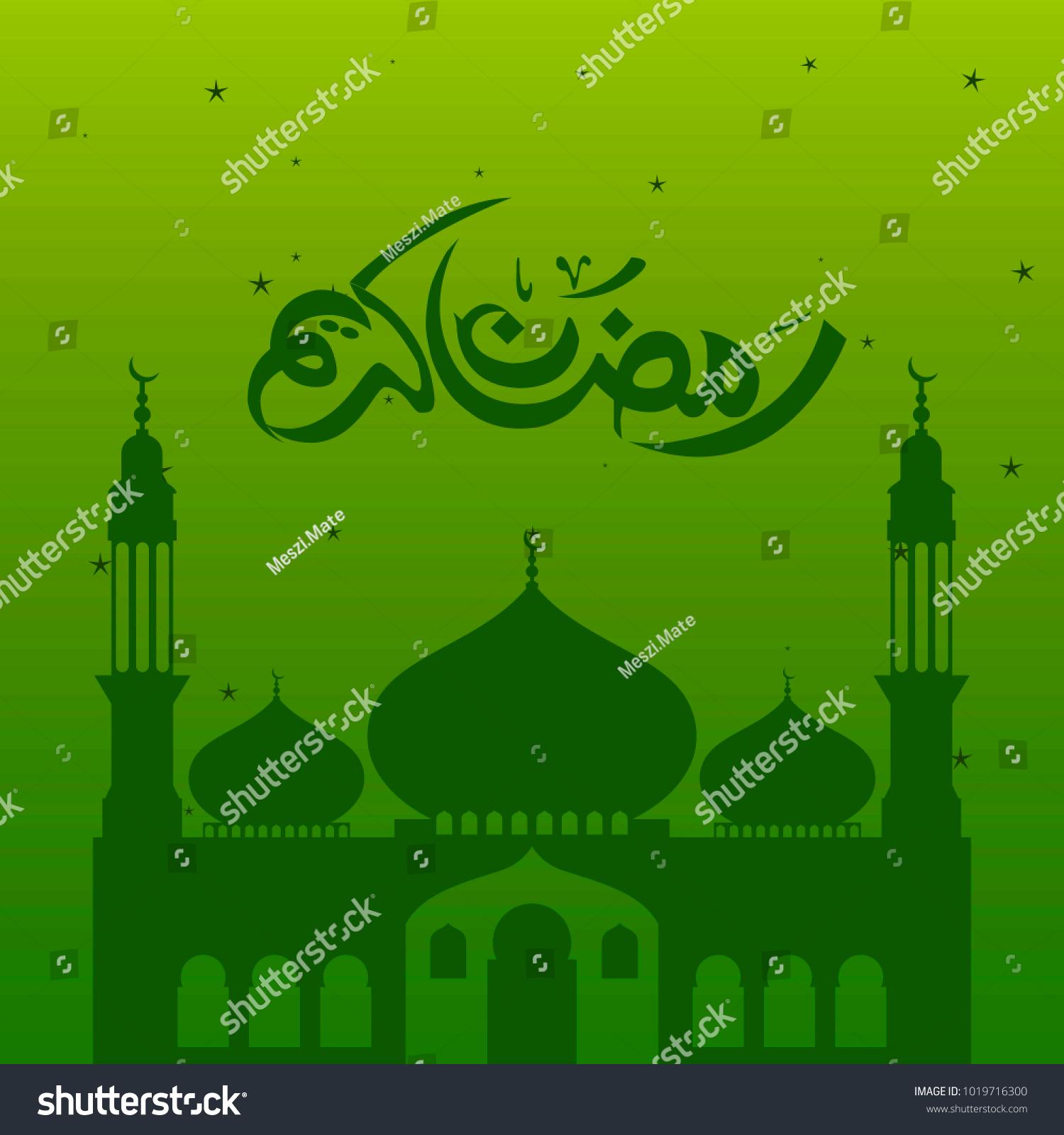 Ramadan Kareem Eid Mubarak Colorful Labels Greetings Background Ez