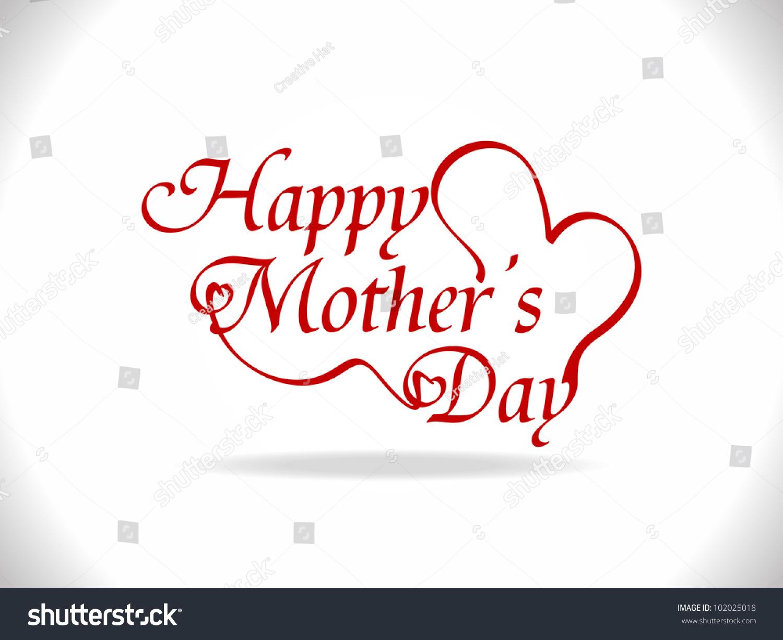 beautiful mothers day design stock vector 102025018 shutterstock
