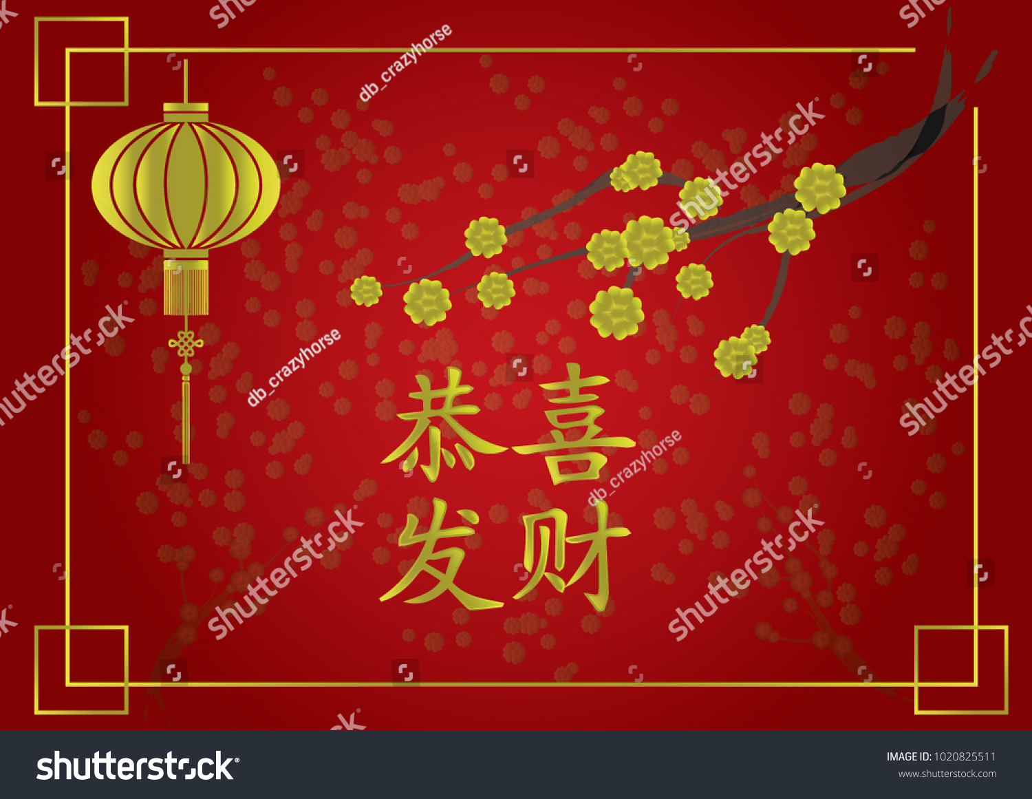 Graphic Design Greetings Card China Lunar Stock Vector 1020825511
