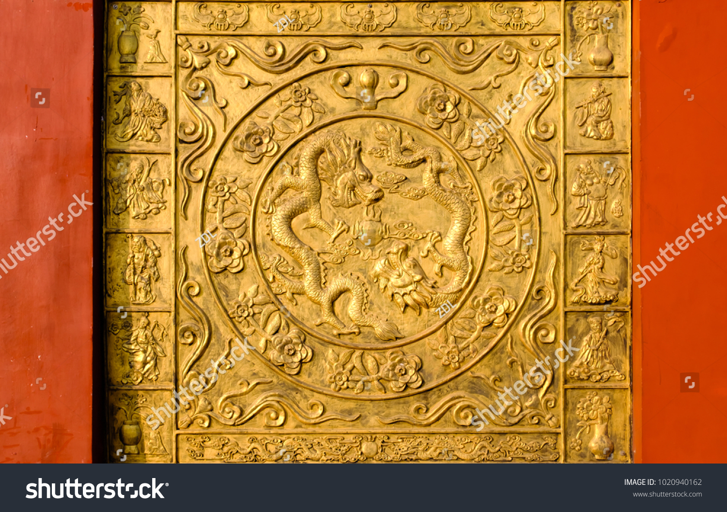 Chinese Traditional Style Golden Dragon Wall Stock Photo (Royalty ...