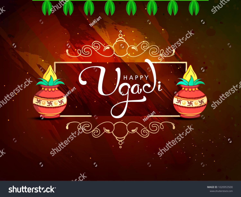 Happy ugadi 2018 editable abstract vector stock vector 1020953500 happy ugadi 2018 editable abstract vector stock vector 1020953500 shutterstock m4hsunfo