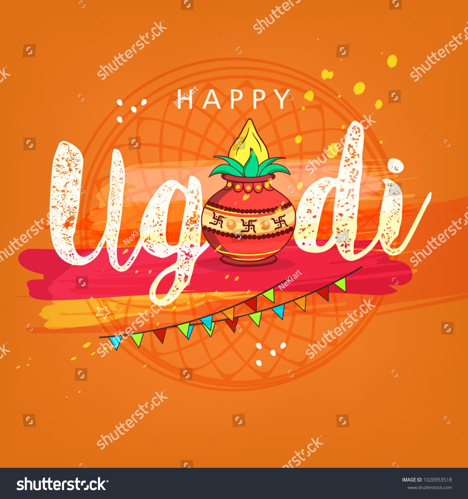 Happy Ugadi 2018 Editable Abstract Vector Stock Vector 1020953518