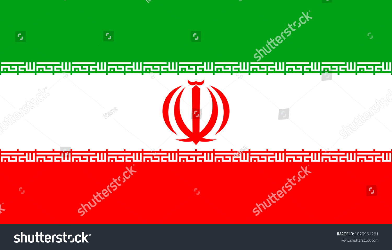 Flag iran symbol independence day souvenir stock illustration flag of iran symbol of independence day souvenir soccer game button language buycottarizona Choice Image