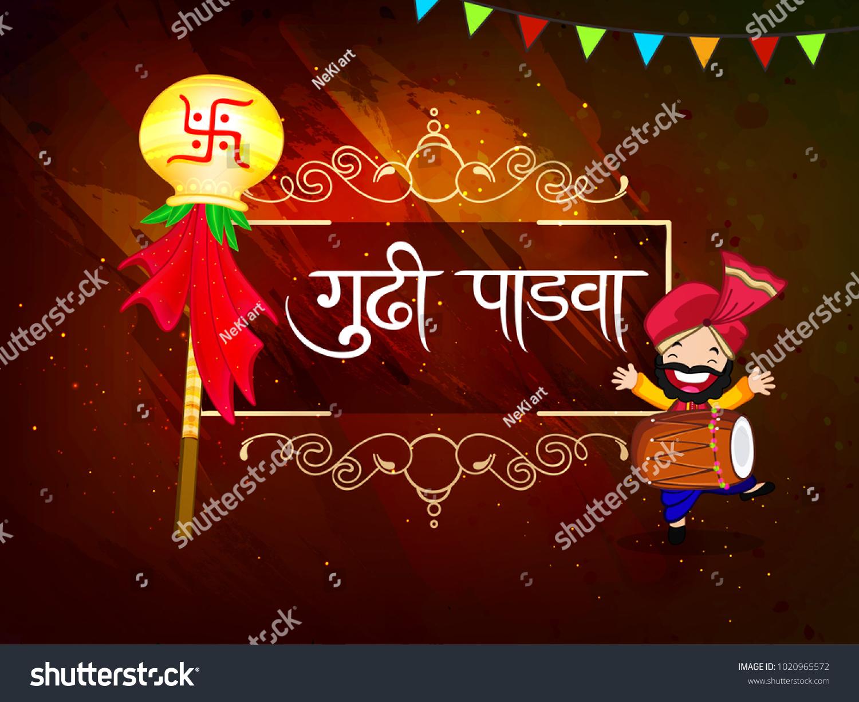 Happy Gudi Padwa Marathi New Year Stock Vector 1020965572 Shutterstock