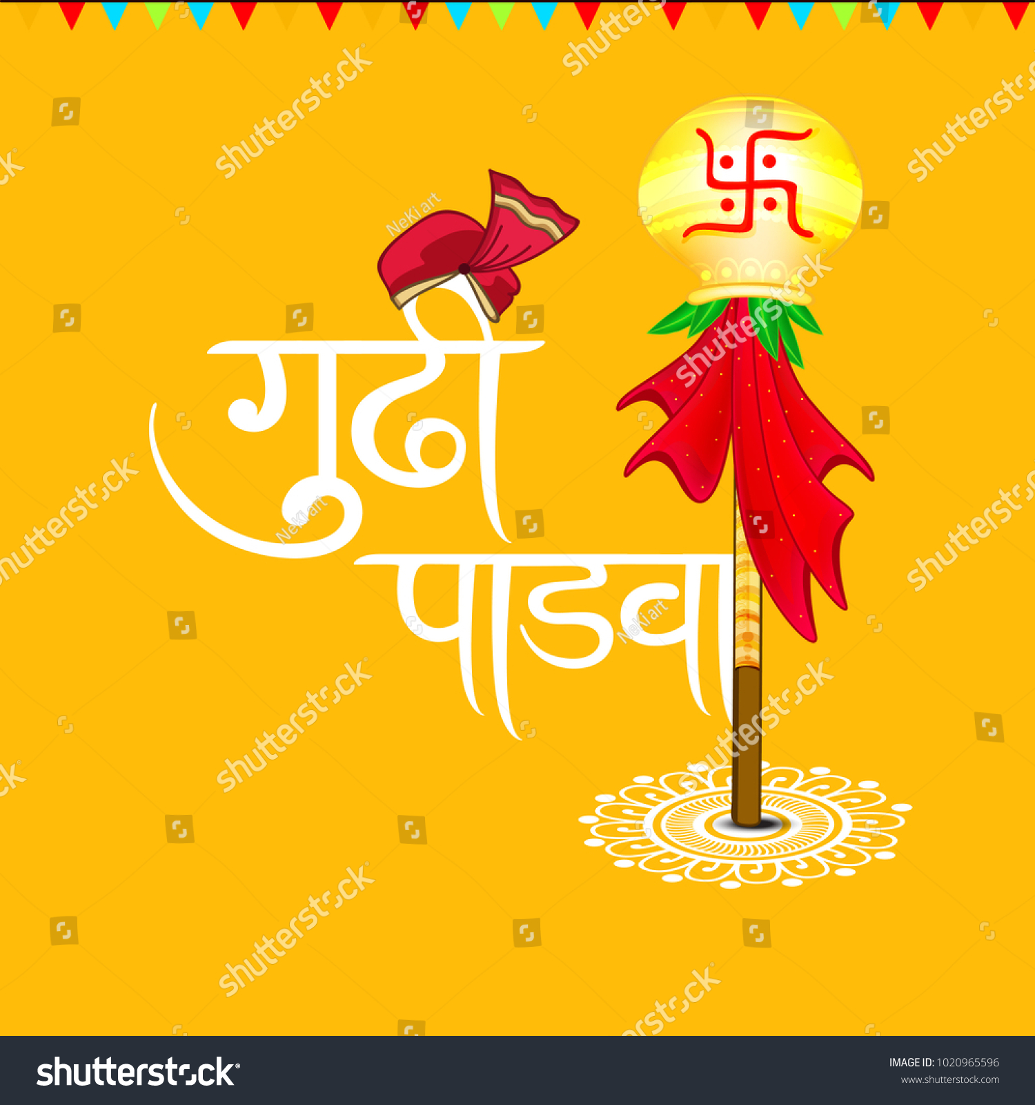 Happy Gudi Padwa Marathi New Year Stock Vector 1020965596 Shutterstock
