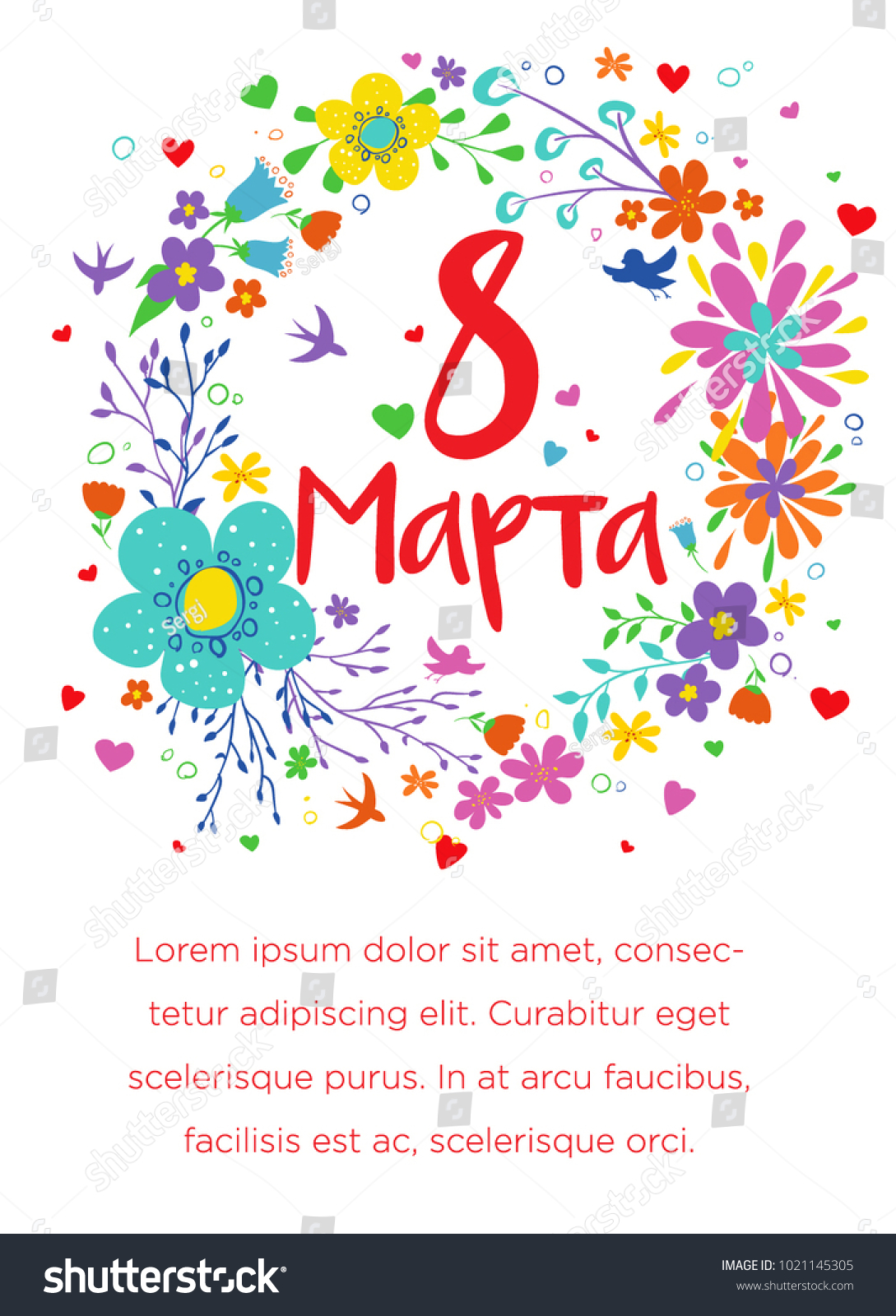 8 march greeting card russian language stock vector 1021145305 8 march greeting card in russian language international womens day hand written phrase and kristyandbryce Gallery