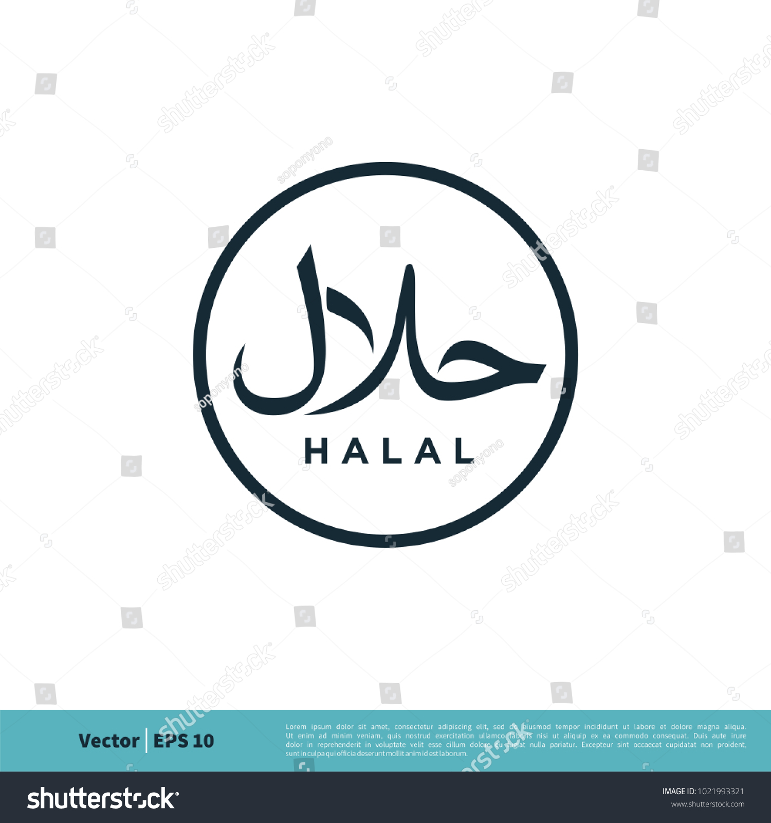 Halal Arabic Letter Sign Icon Vector Stock Vector 1021993321
