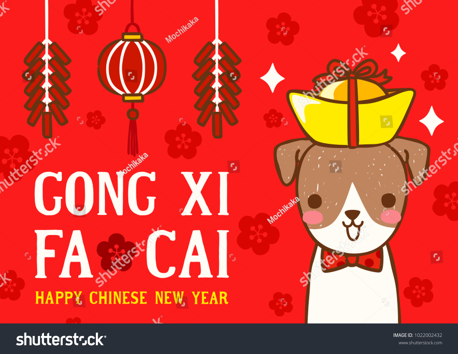 Happy chinese new year cute cartoon stock vector royalty free happy chinese new year with cute cartoon dog and gong xi fa cai greeting m4hsunfo
