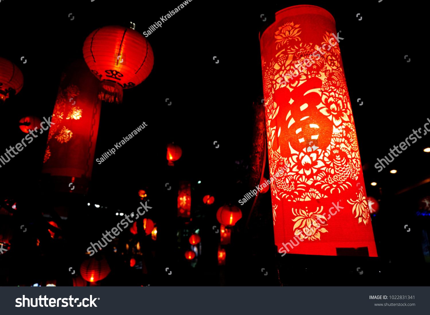 Chinese Lantern Lamp Light Celebrate Chinese Stock Photo Edit Now 1022831341