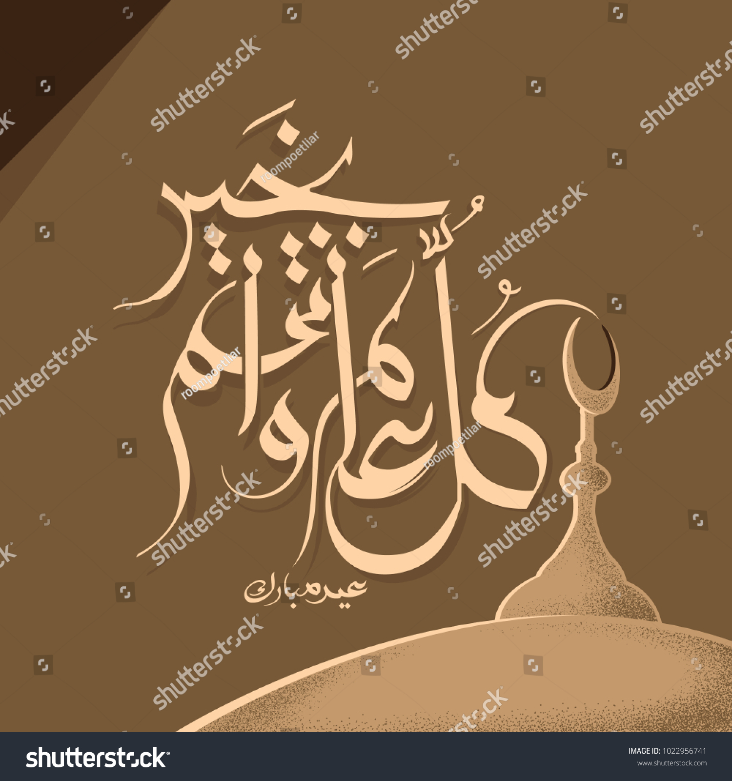 Eid al fitr mobarak greeting card stock vector 1022956741 shutterstock eid al fitr mobarak greeting card arabic calligraphy translation wishes of a prosperous kristyandbryce Gallery