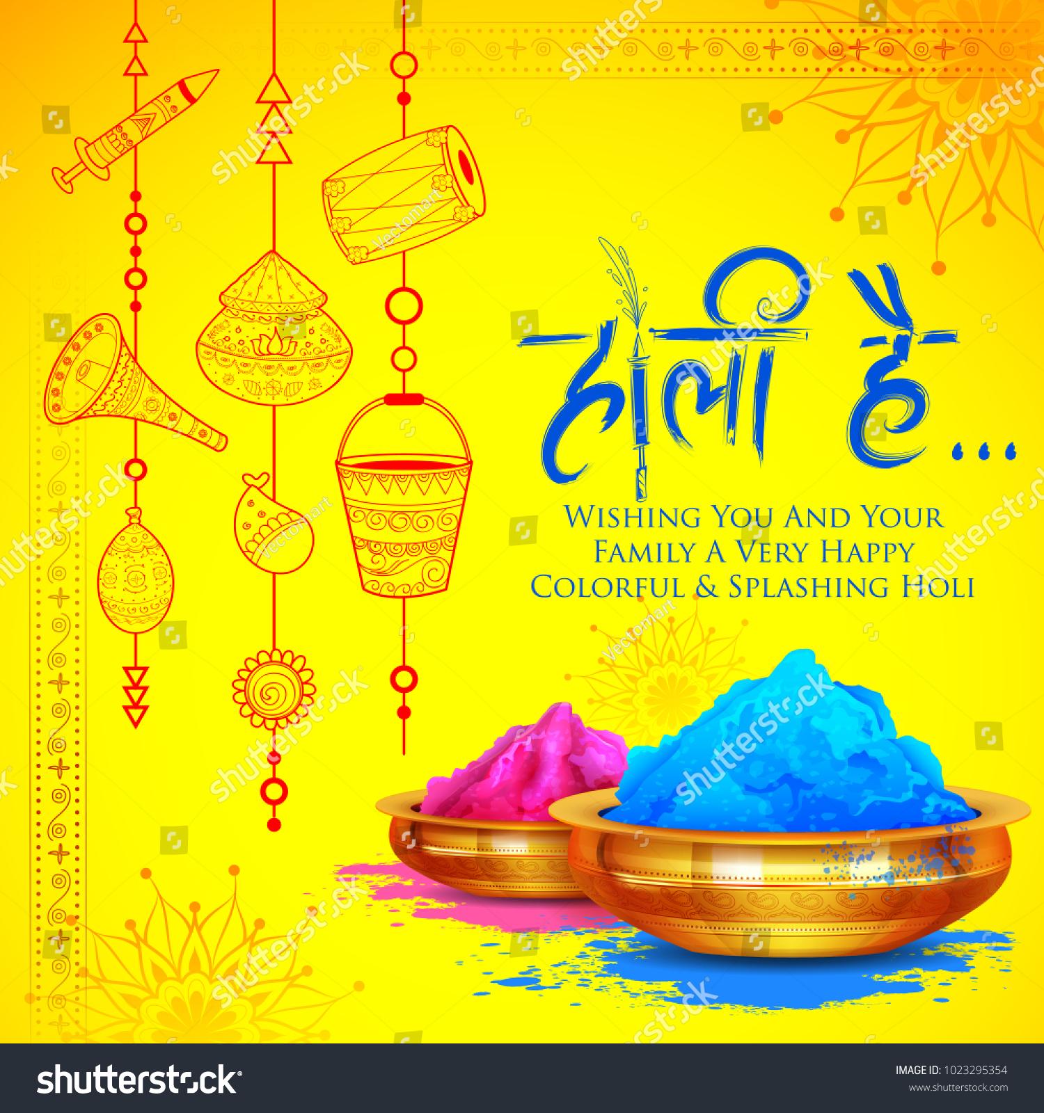 Illustration Colorful Promotional Background Festival Colors