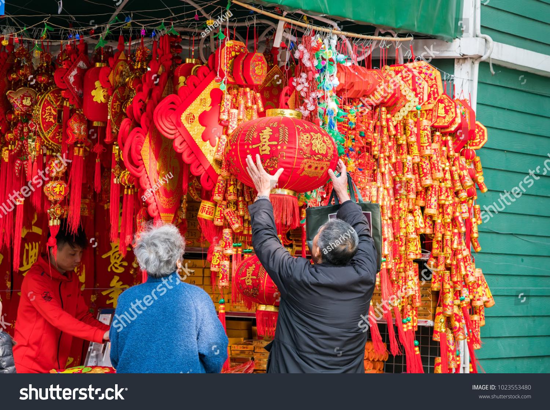 Shen Zhenchina February 122018 People Buying Stock Photo Edit Now