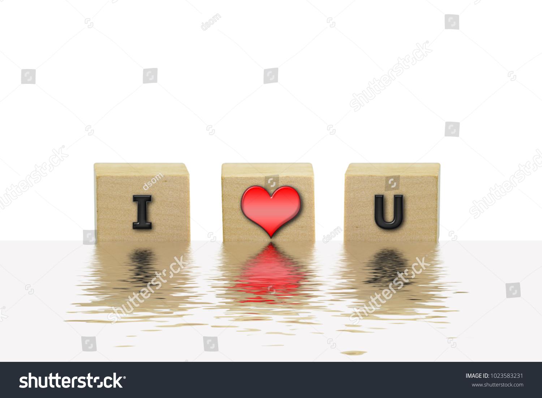 3 D Illustration Word Love U On Stock Illustration 1023583231