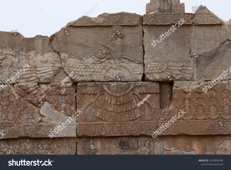 Ahura Mazda Persian Basrelief Persepolis Iran Stock Photo Edit Now 1023890590