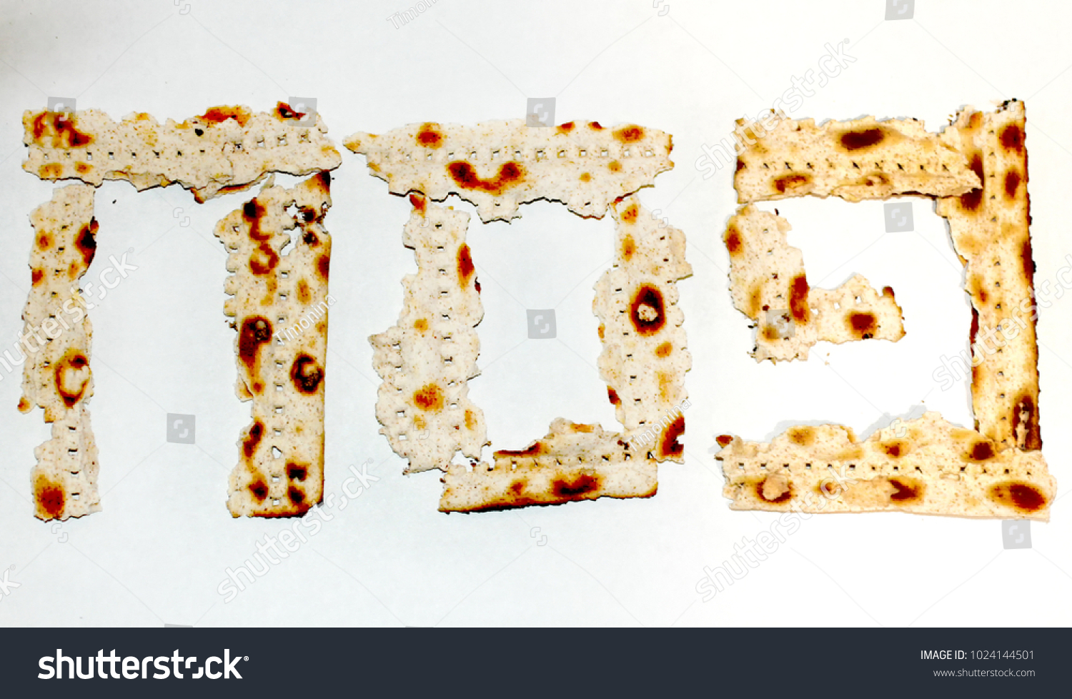 Inscription Hebrew By Pieces Matzo Pesach Stock Photo 100 Legal