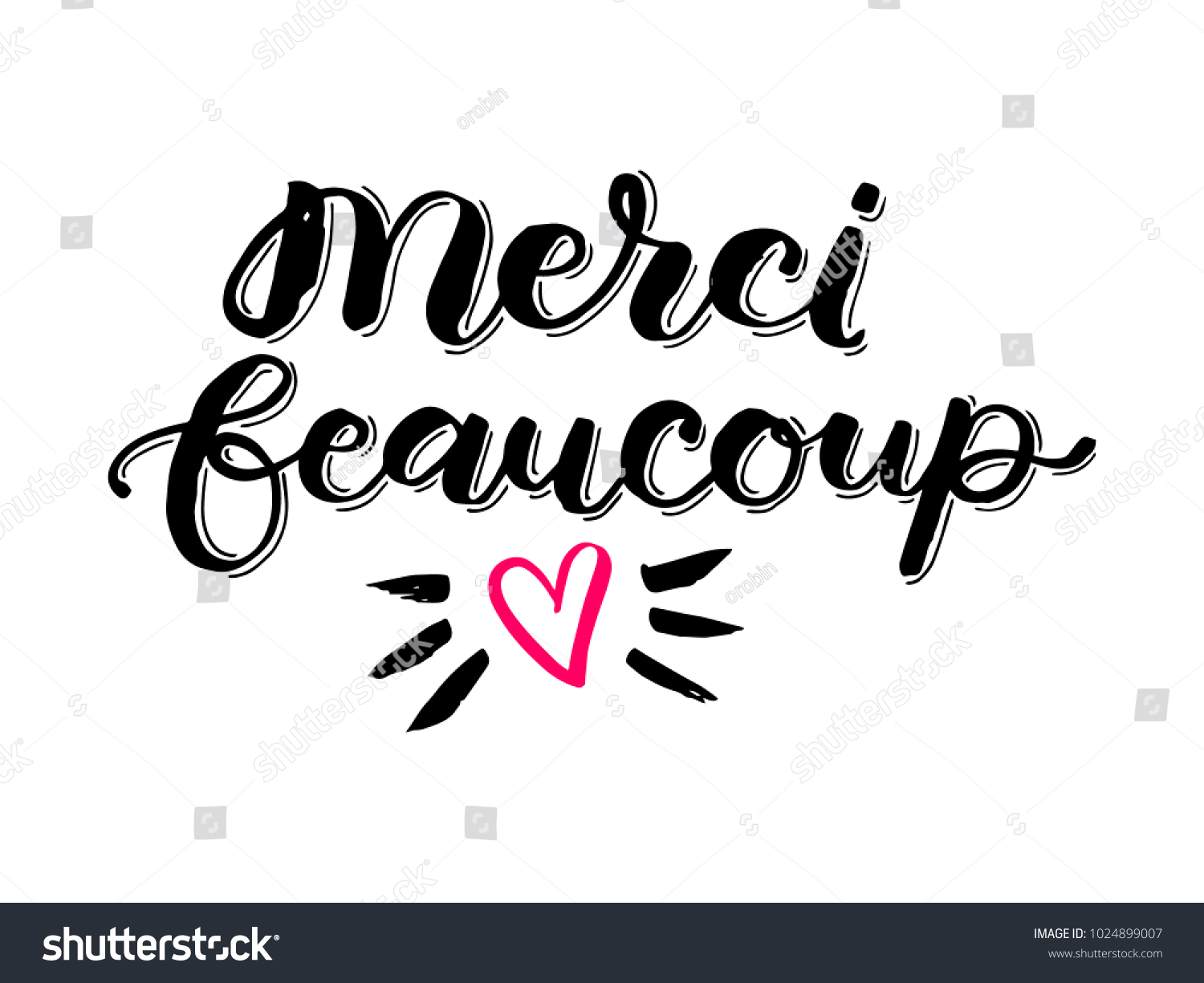 Thank You French Trendy Lettering Art Drawn Stock Vector Royalty