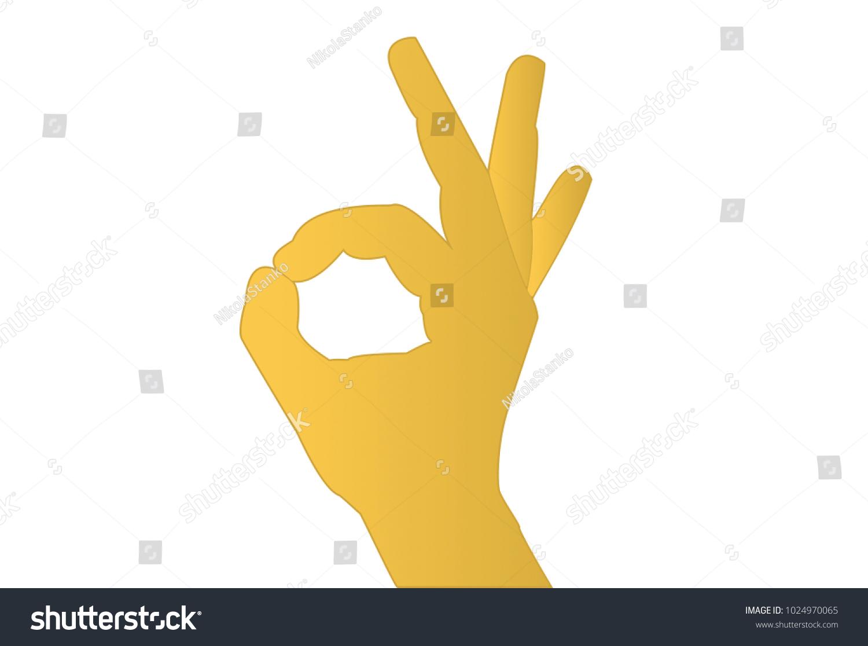 Shaded Ok Hand Sign Emoji Stock Illustration 1024970065 Shutterstock