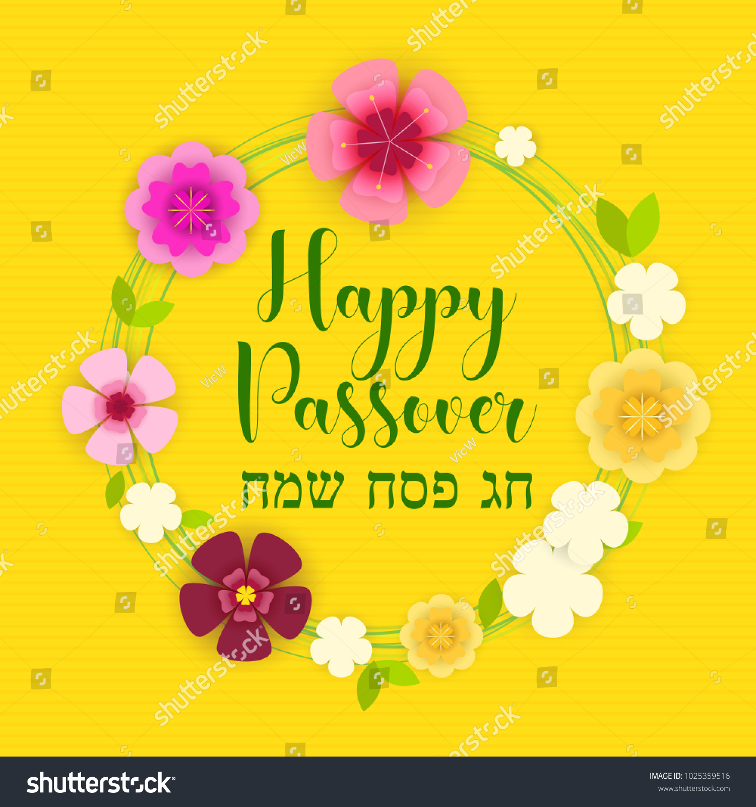 Happy passover happy passover on hebrew stock vector royalty free happy passover happy passover on hebrew greeting card vector illustration many m4hsunfo