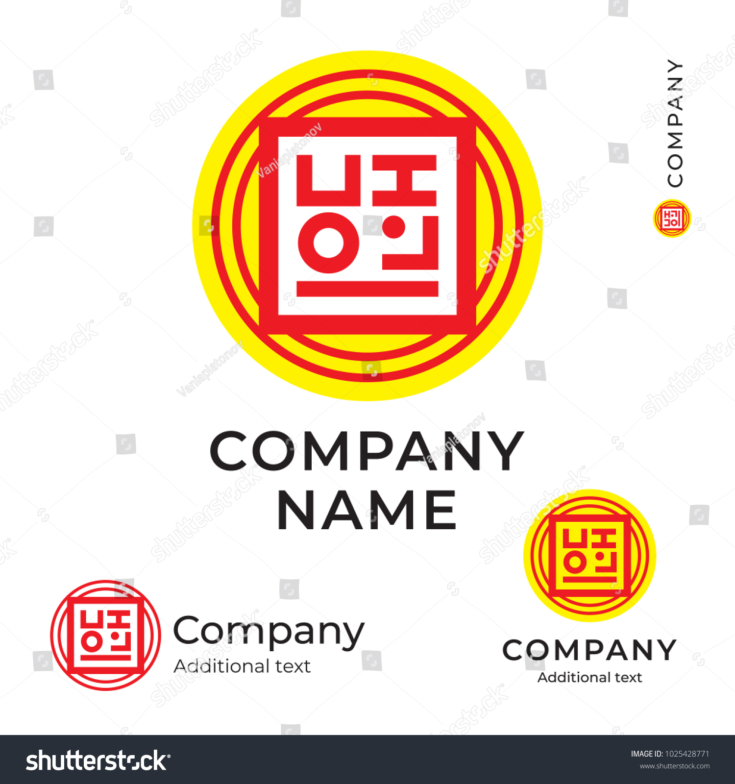 Vector De Stock Libre De Regalias Sobre Asian Traditional Logo Modern Identity Beautiful1025428771